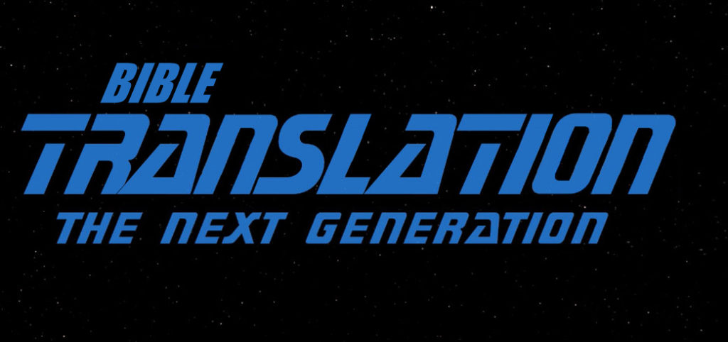 TranslationNextGeneration2