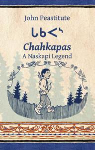 Chahkapas front cover test2