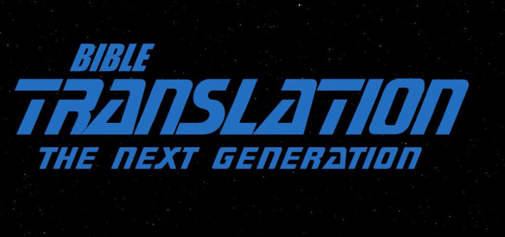 TranslationNextGeneration2